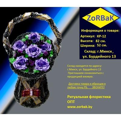 Ритуальная корзина КР-12 Размеры: 82 х 52 см.