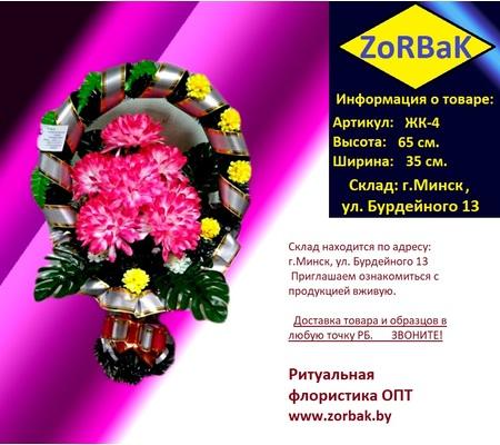 Ритуальная корзина ЖК-4 (КР-34) Размеры: 65 х 35 см.